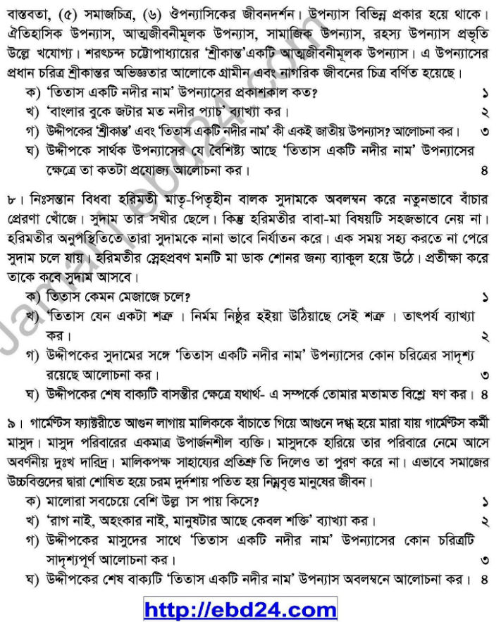 Bangla-1st (4)