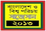 Bangladesh and Bisho Porichoy Suggestion and Question Patterns of JSC Examination 2013
