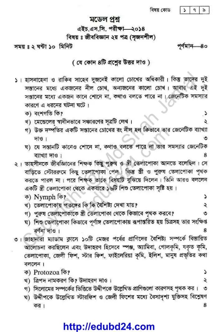 Biology 2nd 27.2.2014 (1)