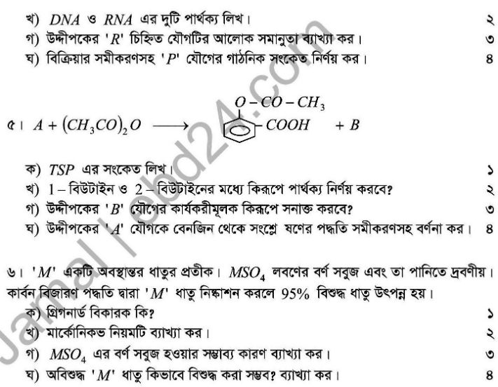 Chemistry 2nd Paper Q. pattern 2014 (2)