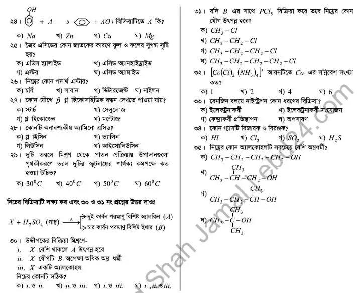 Chemistry 2nd Paper Q. pattern 2014 (4)