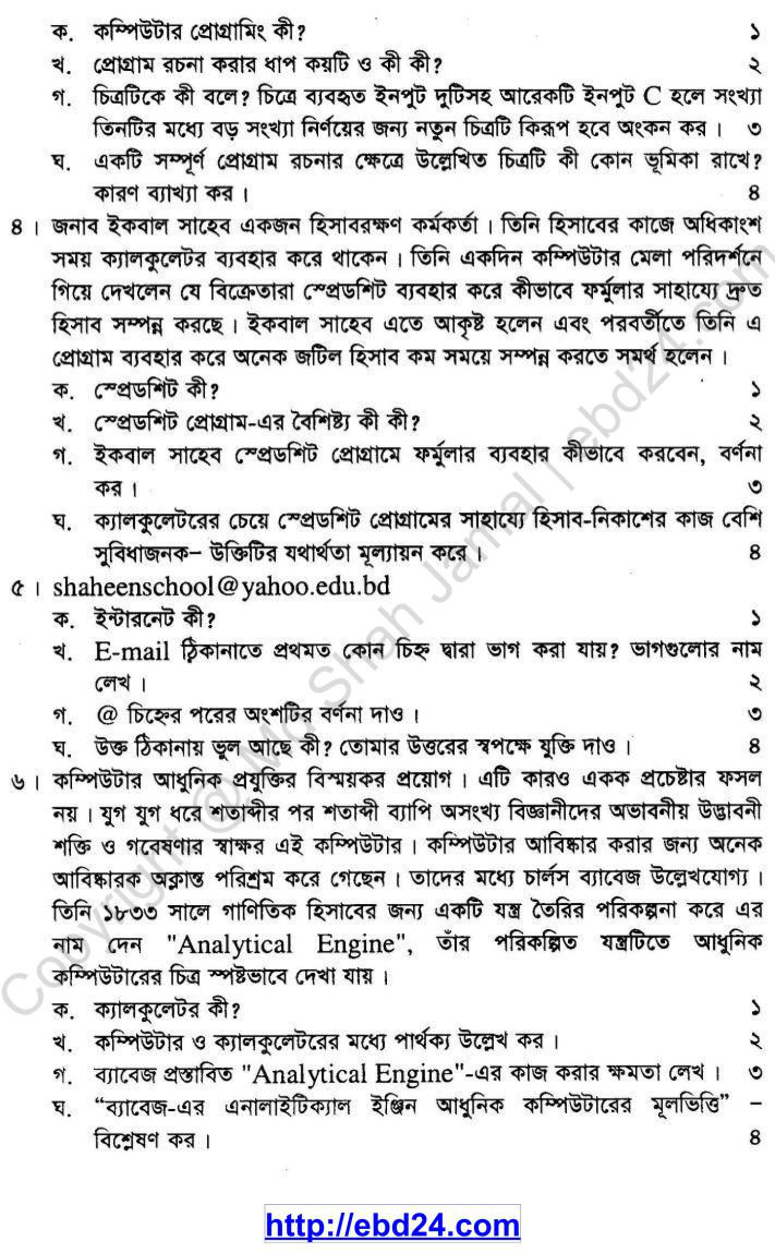 Computer Study Suggestion and Question Patterns of SSC Examination 2014 (2)