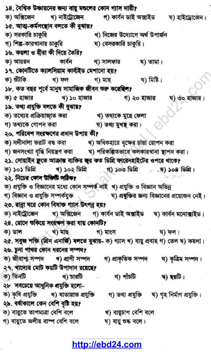 Elementary Science Suggestion and Question Patterns of PSC Examination 2013_02