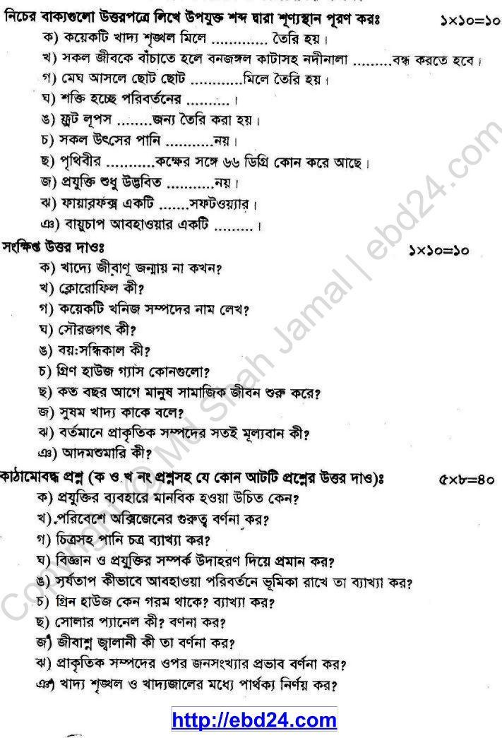 Elementary Science Suggestion and Question Patterns of PSC Examination 2013_04