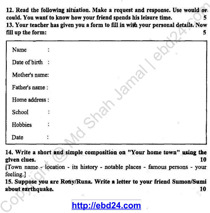 English Suggestion and Question Patterns of PSC Examination 2013 (4)