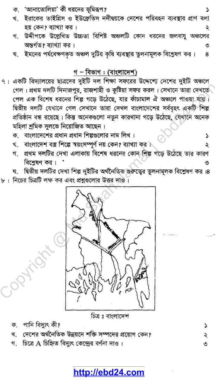 Geography Suggestion and Question Patterns of SSC Examination 2014_03