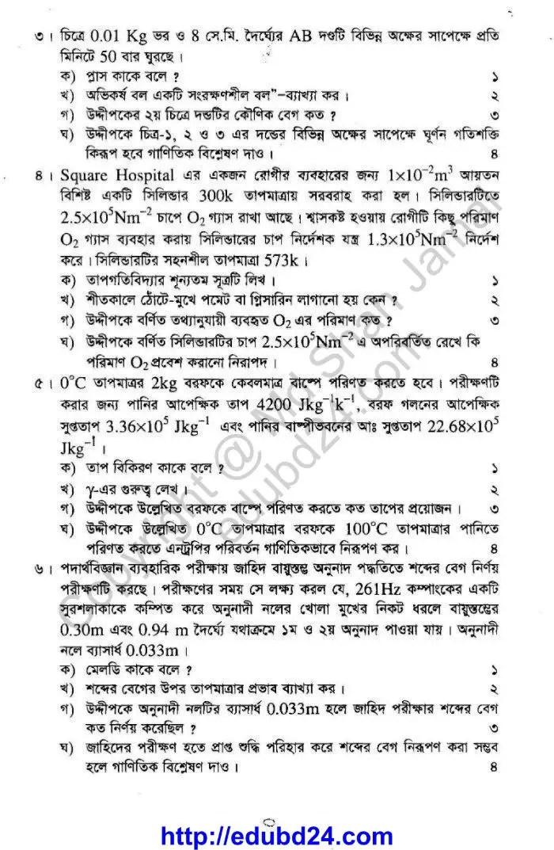 Physics 10.03.2014 (2)