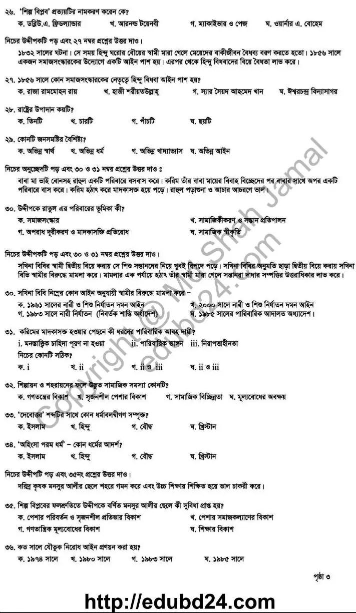 Somaj Kollan 1st Paper (5)