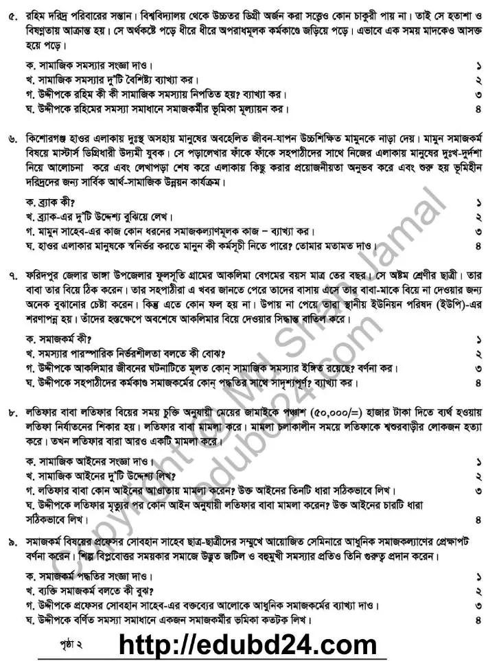 Somaj Kollan 2nd Paper (2)