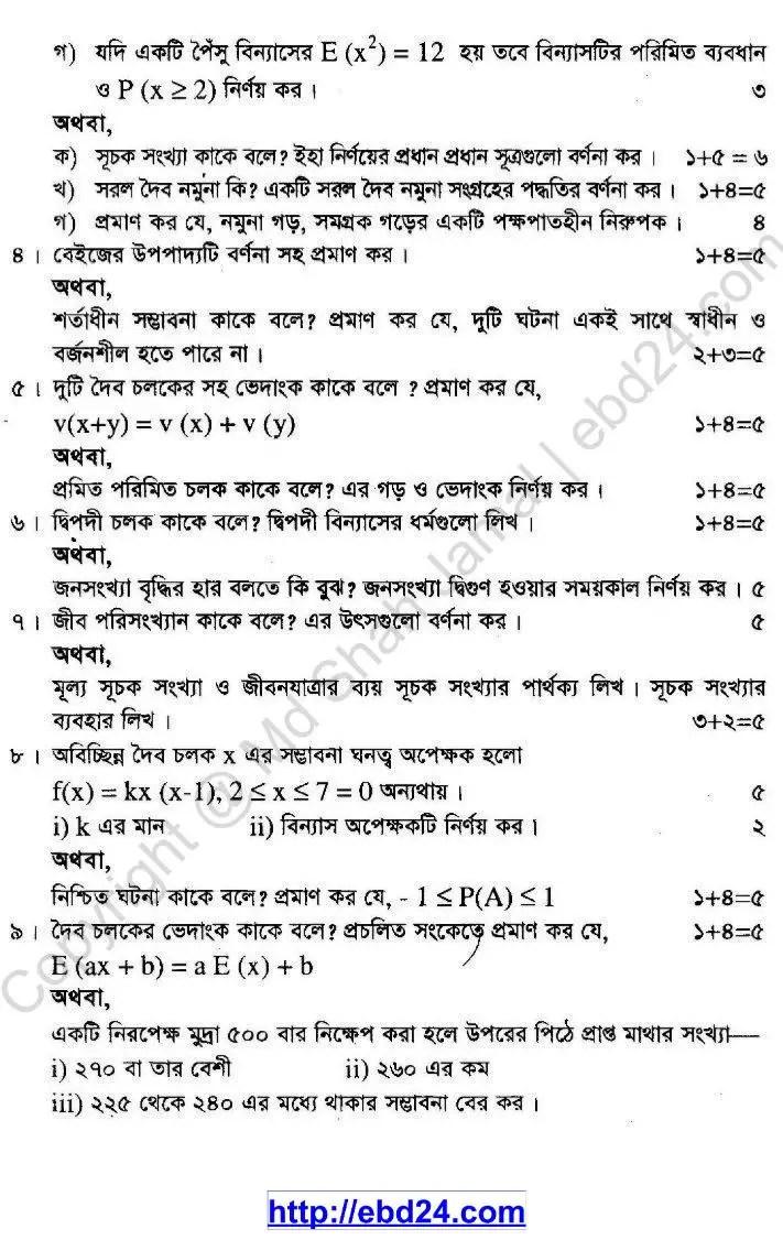 Statistics Examination HSC 2014 (2)