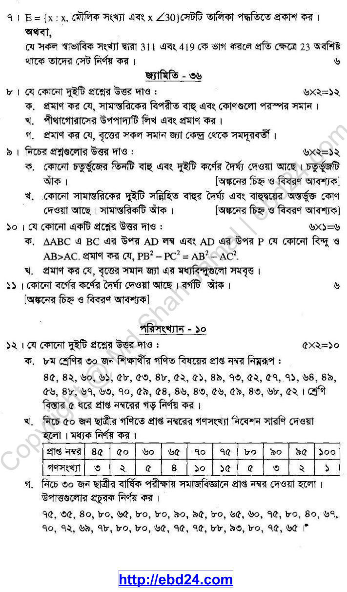 Suggestion and Question Patterns of JSC Examination_02
