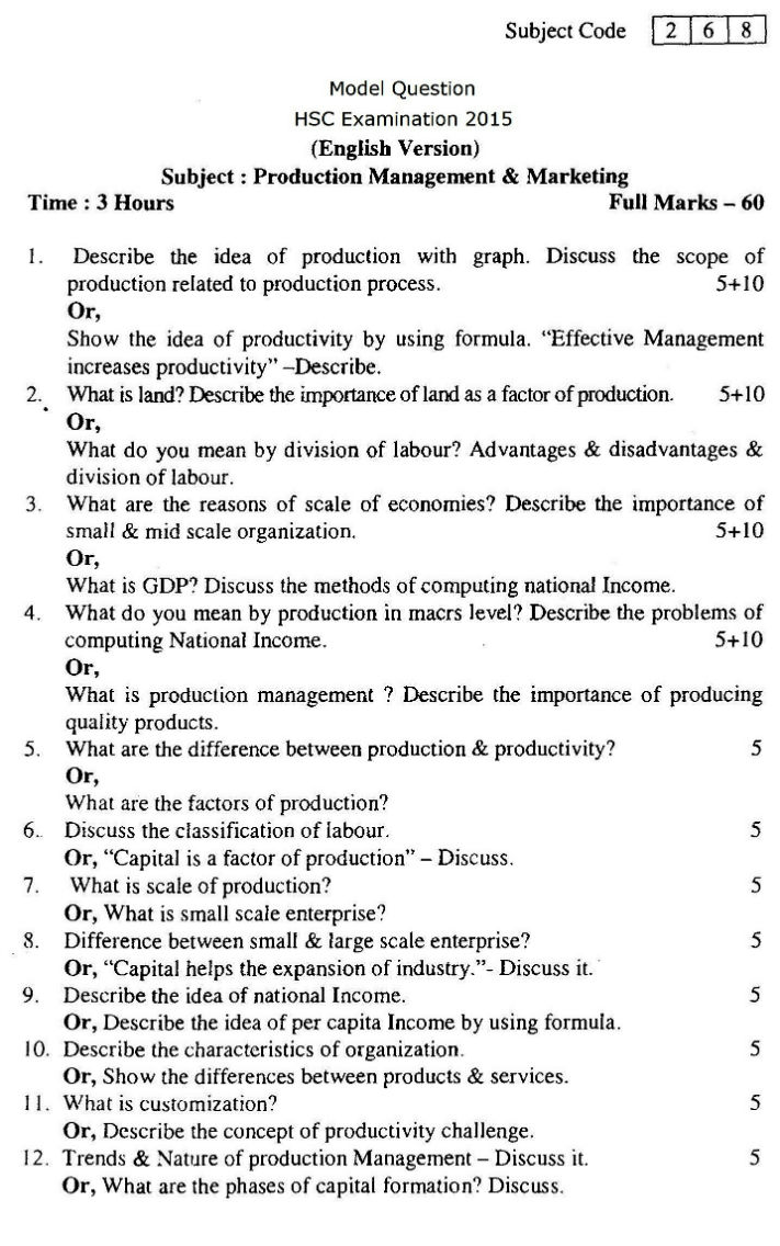 E. Version Production Management & Marketing Suggestion and Question Patterns of HSC Examination 2015
