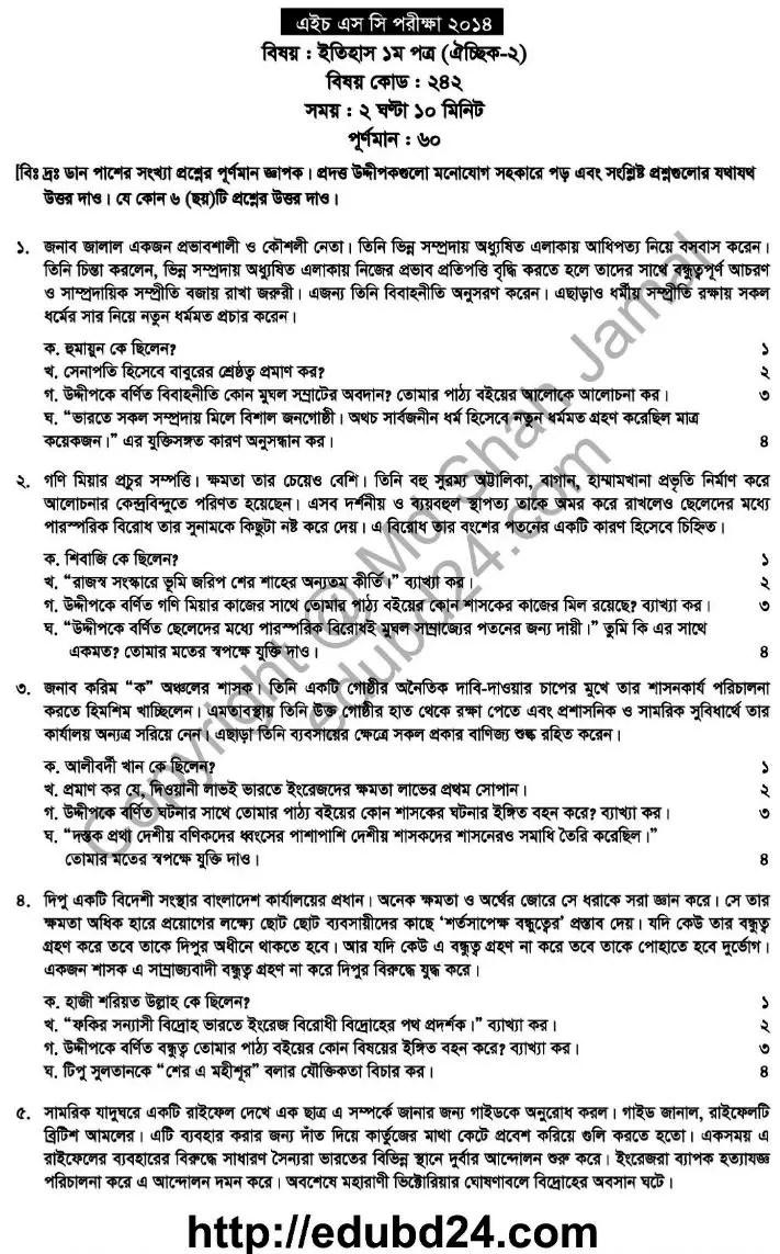 History 1st Paper (Occik-2) (1)