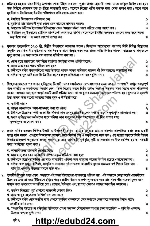 History 2nd Paper (Occik-2) (2)