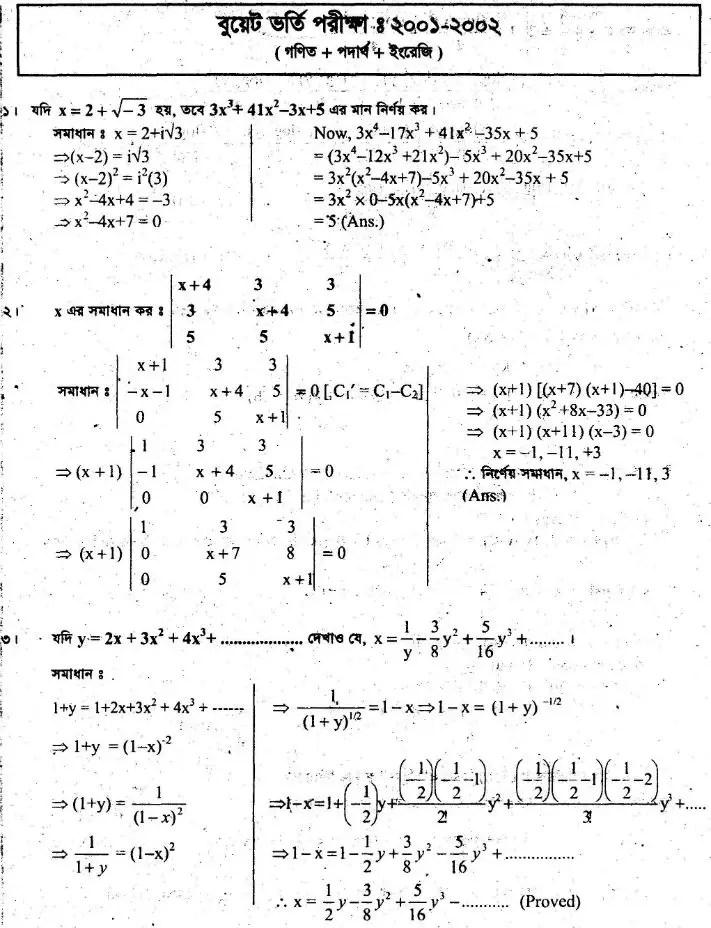 Buet 2001-2002_0001-w711