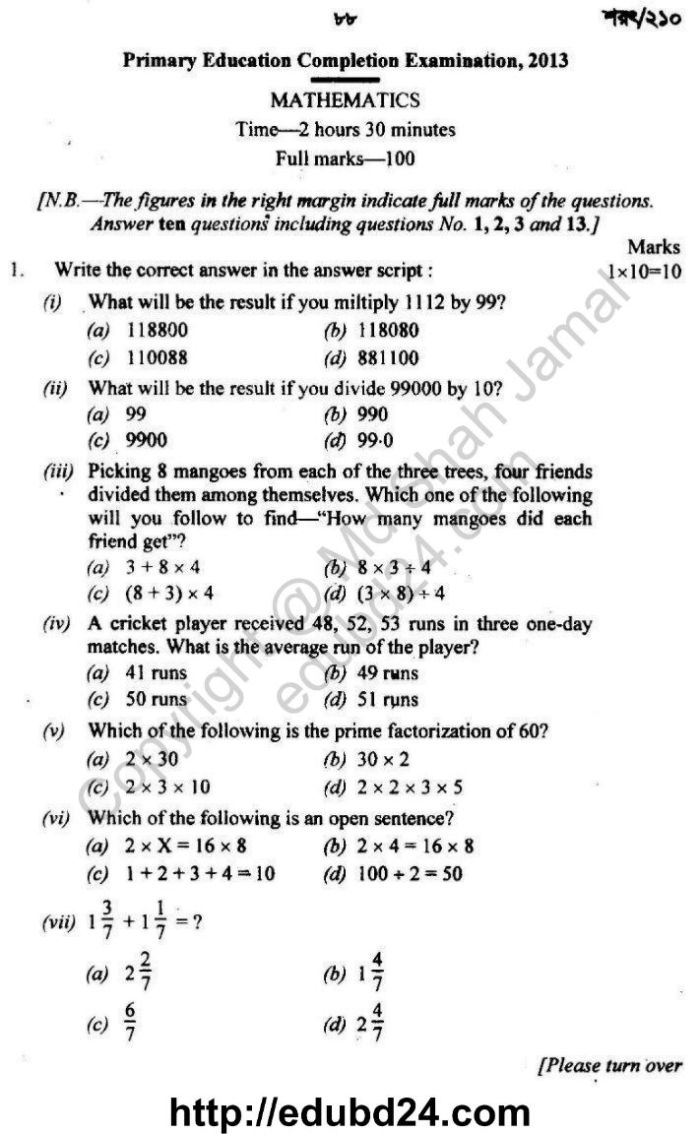 EV PSC dpe Question of Mathematics Subject-2013