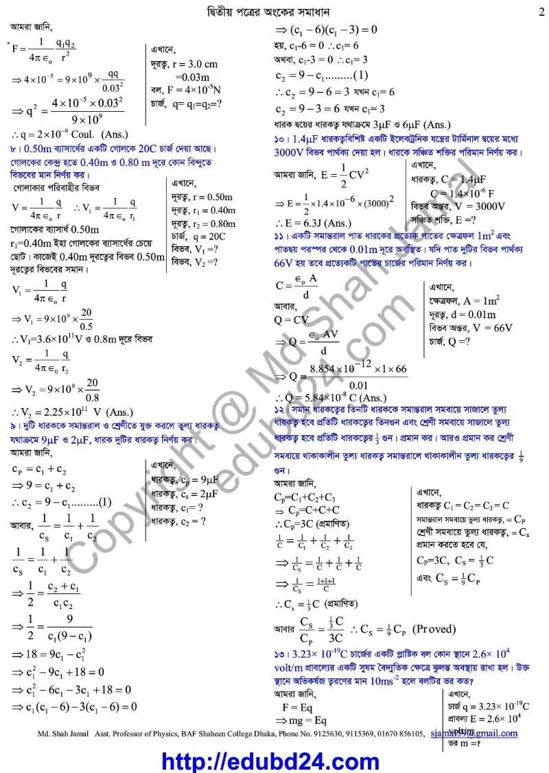 Math Sol 2nd (2)