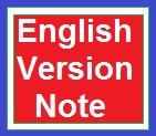 English Version Note