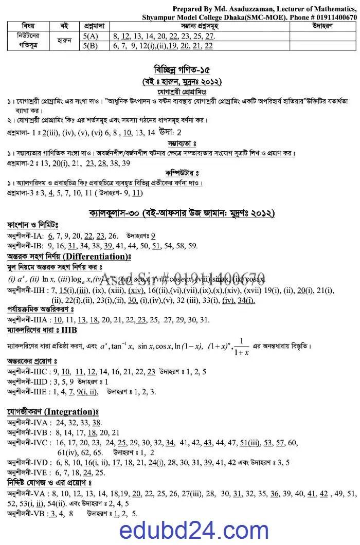 HSC Math 2nd 2014_01