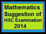 Mathematics Suggestion of HSC Examination 2014