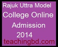 Rajuk Uttara Model College