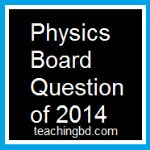 Physics-Board-Question-of-2014 (150 x 150)