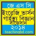 Suggestion and Question Patterns of JSC Examination 2014 16