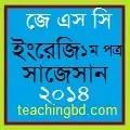 JSC English 1st Suggestion-2014