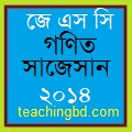 Suggestion and Question Patterns of JSC Examination 2014 2