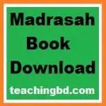 All Classes Madrasah PDF Textbooks Free Download