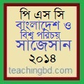 Suggestion and Question Patterns of PSC Examination 2014 9