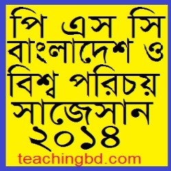 Bangladesh and Bisho Porichoy Suggestion and Question Patterns of PSC Examination 2014-2