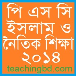 Islam and moral Education Suggestion and Question Patterns of PSC Examination 2014-2