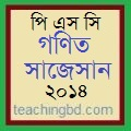 Suggestion and Question Patterns of PSC Examination 2014 6