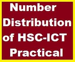 Number Distribution of HSC-ICT Practical