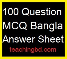 100 Question MCQ Bangla Answer Sheet2
