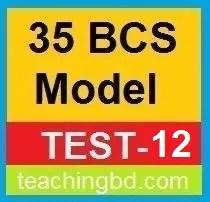 35 BCS Model Test-12