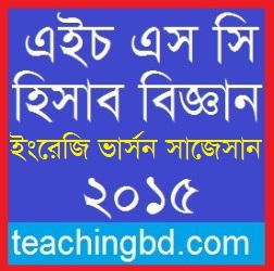 EV Accounting 2nd Paper Suggestion and Question Patterns of HSC Examination 2015-1 1