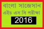 Bangla Suggestion 2016