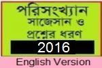 EV Statistics Suggestion and Question Patterns of HSC Examination 2016-1 3