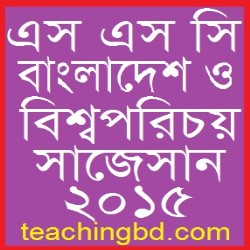 Bangladesh and Bishsho Porichoy Suggestion and question Patterns 2015-6 1