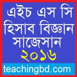 Accounting 2 Suggestion and Question Patterns of HSC Examination 2016-14