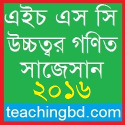 Higher Mathematics Suggestion and Question Patterns of HSC Examination 2016-13