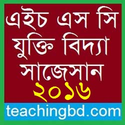 Logic Suggestion and Question Patterns of HSC Examination 2016