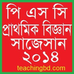 Elementary Science Suggestion and Question Patterns of PSC Examination 2014