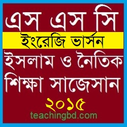 EV Islam and moral Education Suggestion and Question Patterns of SSC Examination 2015 2