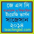 Suggestion and Question Patterns of JSC Examination 2014 7