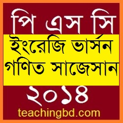 PSC EV Mathematics Suggestion and Question Patterns Examination 2014-1