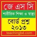 JSC Sharirik shikkha O Shasto Board Question of Year 2013