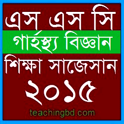 Home Science Suggestion and Question Patterns of JSC Examination 2015